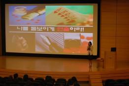 소통,리더십, 커뮤니케이션, 조직활성화 강의 전문_E&I 이엔아이 김민드레 강사 인터뷰