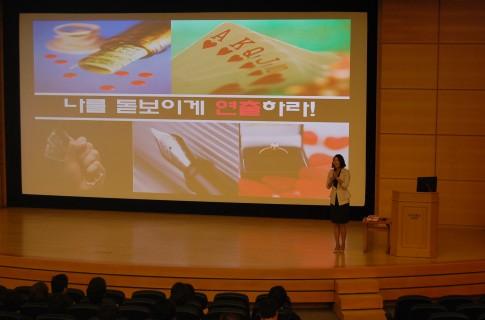 2018 월드옥타 차세대 통합무역스쿨 중국에서 쾌조의 스타트!