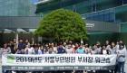 서울부민병원, 2019년 부서장 워크숍을 통해 협업하는 리더십을 배우다!!