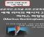 성공적인 조직을 위한 강점혁명, 세계 리더의 메시지 2. 마커스 버킹엄(Markus Buckingham)