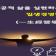 [성공적 삶을 실현하는 일생경영학(一生經營學)]